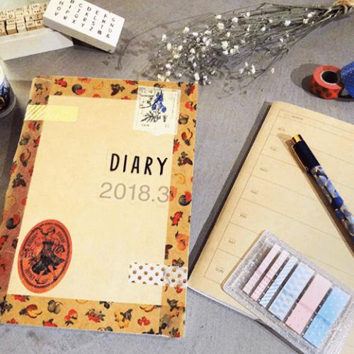 シンプルな手帳を自分らしくアレンジ。デコレーション方法いろいろ