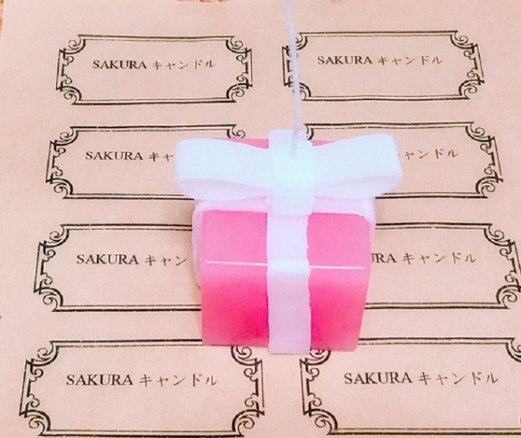 プレゼントボックス型キャンドルの作り方