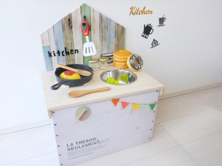 おもちゃのキッチンの作り方