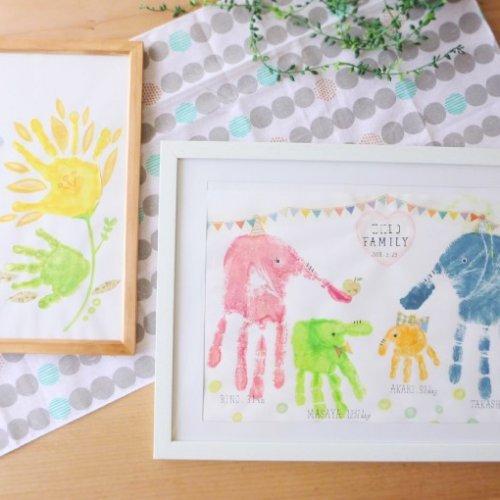 成長の記録を残せる『手形アート』の作り方