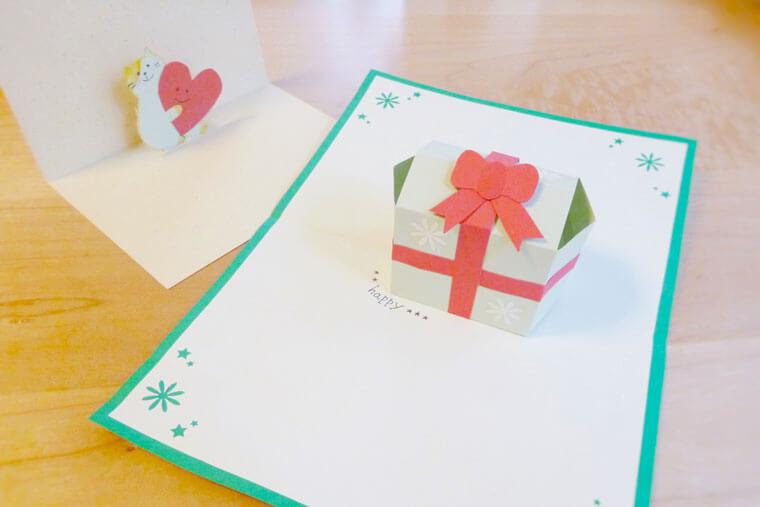 クリスマスカードを手作りしよう