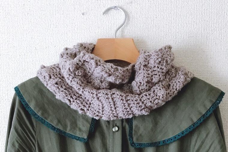 かぎ針で作る手編みスヌードの編み方