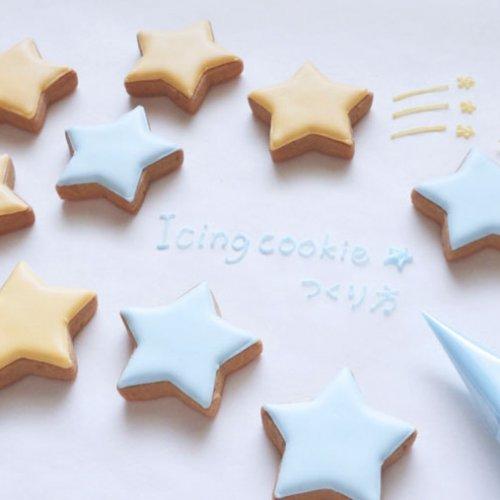 アイシングクッキーの簡単な作り方 初心者さんにおすすめ