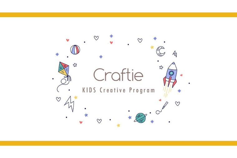 子ども向け工作特集