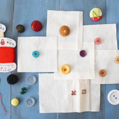 ボタンの付け方・縫い方を解説<4穴・2穴ボタン・足つきボタン・スナップボタン>