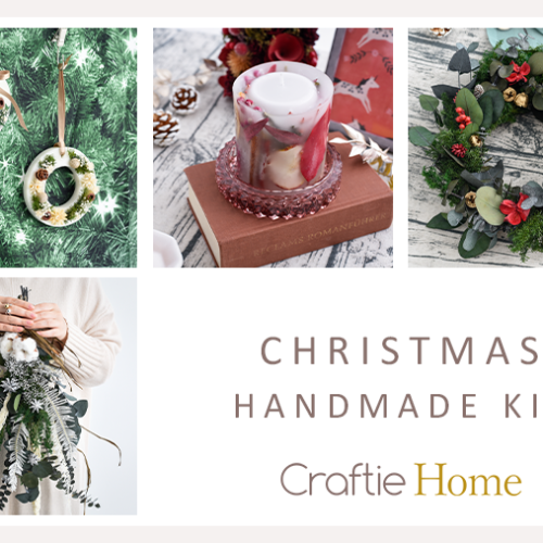Craftieオリジナルのクリスマス手作りキットの販売を開始しました。