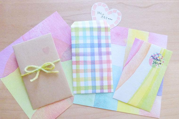 折り紙でポチ袋を手作り!簡単な作り方