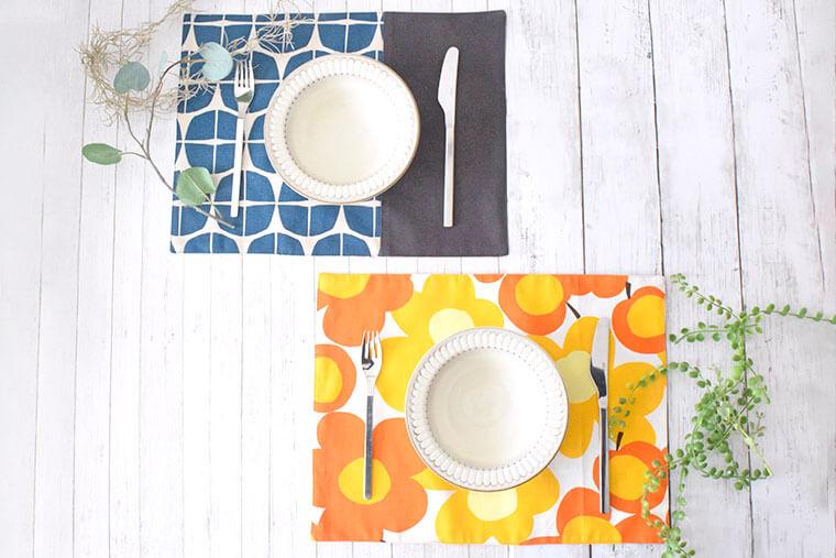 ランチョンマットの作り方 食卓をおしゃれに飾ろう