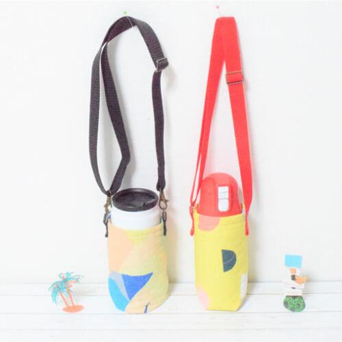 通園・通学にかかせない、水筒カバーの作り方