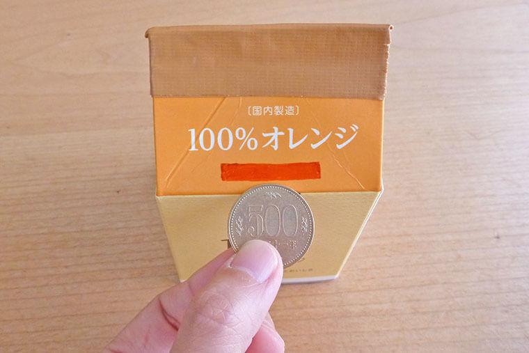 貯金箱 作り方