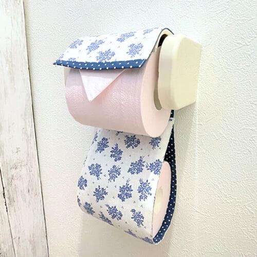 布でトイレットペーパーホルダーを手作りしよう!縫う手順と付け方まで